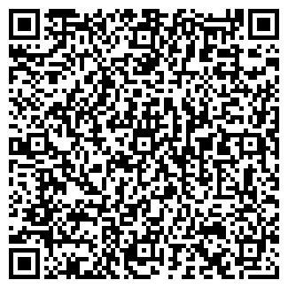 QR-код с контактной информацией организации ООО КОМПАС-Н