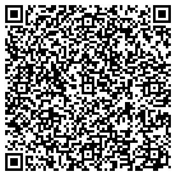 QR-код с контактной информацией организации ООО Latte coffee&desserts