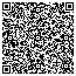 QR-код с контактной информацией организации ЛИНДА