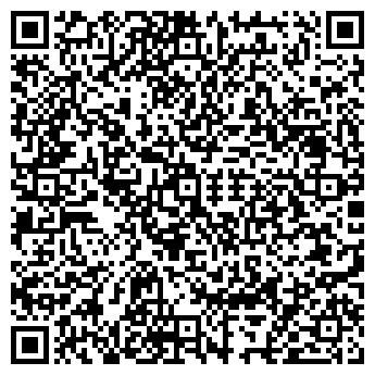 QR-код с контактной информацией организации ВЕНЕРА ФИРМА ТОО