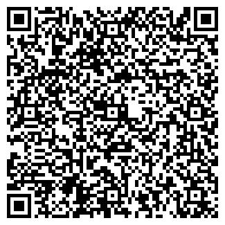 QR-код с контактной информацией организации МЕЩЕРКИНА Н.А.