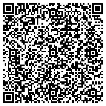 QR-код с контактной информацией организации АМАЗОНИЯ ФИТНЕС-СТУДИЯ
