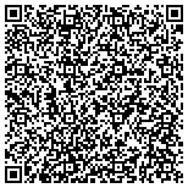 """QR-код с контактной информацией организации ООО Похоронная служба """"Альфа42"""""""