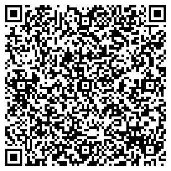 QR-код с контактной информацией организации ООО Клининг
