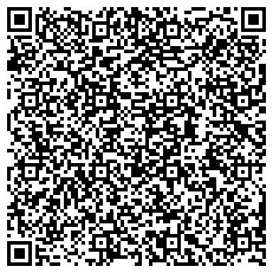 QR-код с контактной информацией организации ООО Lilit.Studio- студия мебели и дизайна
