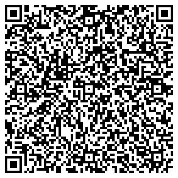 QR-код с контактной информацией организации ООО АнгелМед - Лесная