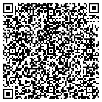 QR-код с контактной информацией организации ООО БОРТРАНССЕРВИС
