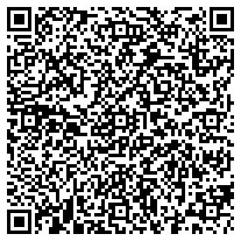 QR-код с контактной информацией организации ВИ ЭЙЧ ИНЖИНИРИНГ