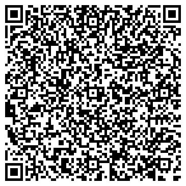 QR-код с контактной информацией организации ООО Комплекташка