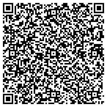 QR-код с контактной информацией организации ООО Darvin Studio