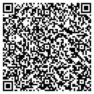 QR-код с контактной информацией организации ООО ЭФФЕКТ
