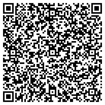 QR-код с контактной информацией организации Общество с Ограниченной Ответственностью СТРОЙ НЭС-АБ