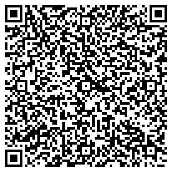 QR-код с контактной информацией организации ООО Анадо