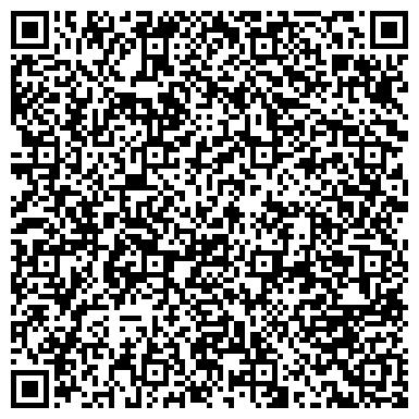 QR-код с контактной информацией организации ВОЕННО-ТЕХНИЧЕСКАЯ ШКОЛА МО РК РГКП КЫЗЫЛОРДИНСКИЙ ФИЛИАЛ