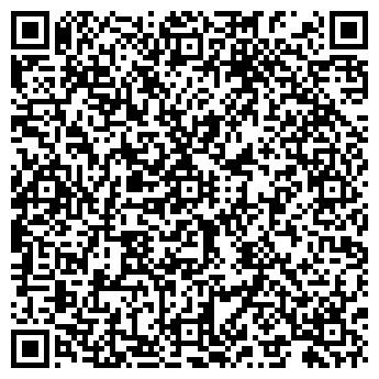 QR-код с контактной информацией организации НАШ ОЧАГ