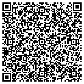 QR-код с контактной информацией организации ВЭСТЛАЙН
