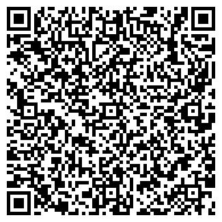 QR-код с контактной информацией организации ШАРКОН, ООО