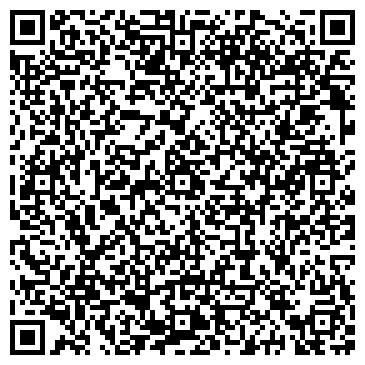 QR-код с контактной информацией организации ООО ТиВиЗавр