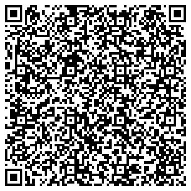 QR-код с контактной информацией организации ВЫЧИСЛИТЕЛЬНЫЙ ЦЕНТР ПО СТАТИСТИКЕ КЫЗЫЛОРДИНСКОЙ ОБЛАСТИ ДГП