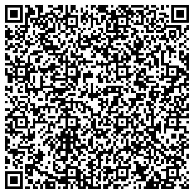 QR-код с контактной информацией организации ООО Оптер - косметика в Херсоне