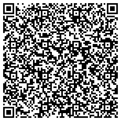 QR-код с контактной информацией организации ИП Ремонт Цифровой Техник в Жабинке