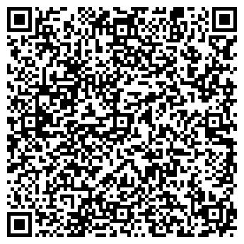 """QR-код с контактной информацией организации ТОО """"N.E.S translation group"""""""