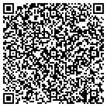 QR-код с контактной информацией организации ООО СтарПати