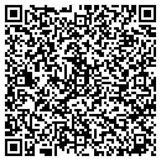 QR-код с контактной информацией организации ГАРАНТ ТОО