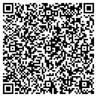 QR-код с контактной информацией организации СТРОЙСЕРВИС +, ООО
