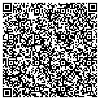 QR-код с контактной информацией организации ООО Строй Прогресс