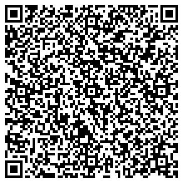 QR-код с контактной информацией организации ГЕЛИОС ТОО КЫЗЫЛОРДИНСКИЙ ФИЛИАЛ