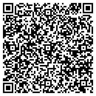 QR-код с контактной информацией организации ИВО-ЛЮКС
