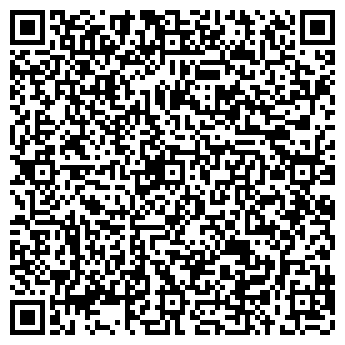 """QR-код с контактной информацией организации ООО Казино """"Опера"""""""