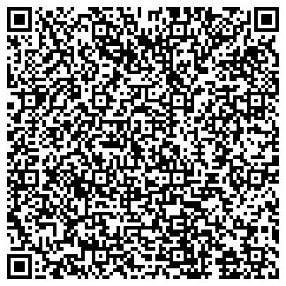"""QR-код с контактной информацией организации ООО Кейтеринговая компания """"Министерство"""""""