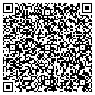 QR-код с контактной информацией организации 100 КВАДРАТОВ