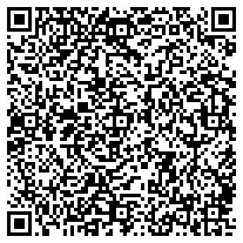 QR-код с контактной информацией организации ООО ВЕРСОН