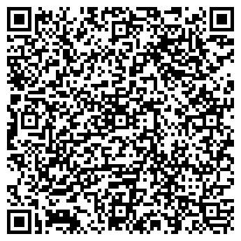 QR-код с контактной информацией организации БУРШТЫН