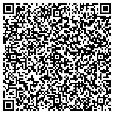 """QR-код с контактной информацией организации ООО """"Детский магазин"""" Калининград"""