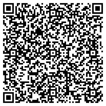 QR-код с контактной информацией организации АВАНГАРД-ЦЕНТР