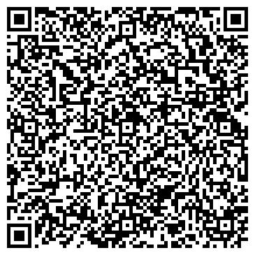 """QR-код с контактной информацией организации Ресторан """"Дружба"""""""