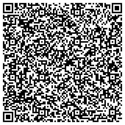 """QR-код с контактной информацией организации ООО Пансионат """"Долголетие"""" в Зеленограде"""