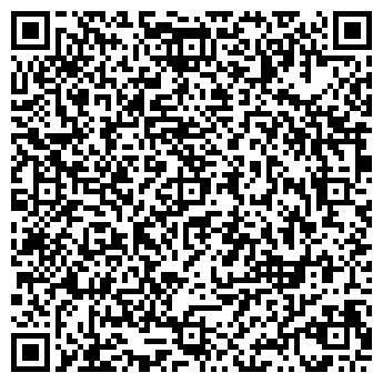 QR-код с контактной информацией организации МАГИСТР-М