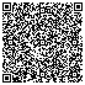 QR-код с контактной информацией организации АТР-ТЕХНОЛОГИЯ, ООО