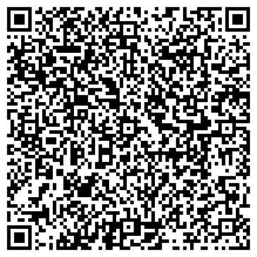 """QR-код с контактной информацией организации ООО Студия """"Авалон"""""""