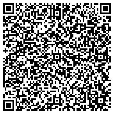 QR-код с контактной информацией организации ООО Залив - Эксперт