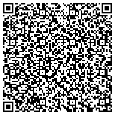 QR-код с контактной информацией организации ООО Компания KMK TRADE COMPANY