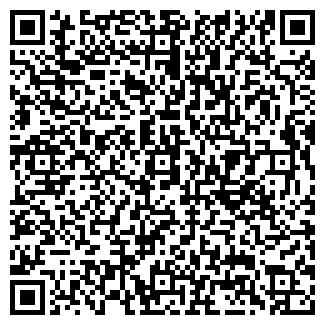 QR-код с контактной информацией организации СУ № 32