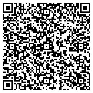 QR-код с контактной информацией организации ФЕНИКС-21
