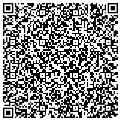 """QR-код с контактной информацией организации ООО Транспортно - экспедиционная компания """"VLS Logistics"""""""