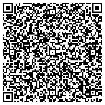 QR-код с контактной информацией организации БУГУЛЬМИНСКИЙ КИРПИЧНЫЙ ЗАВОД, ОАО